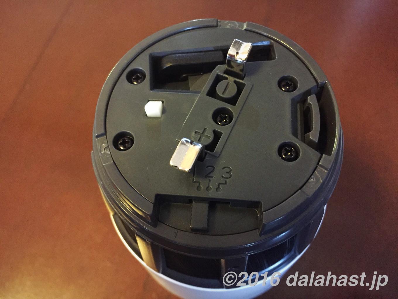 シャープ プラズマクラスター機能付きLED電球