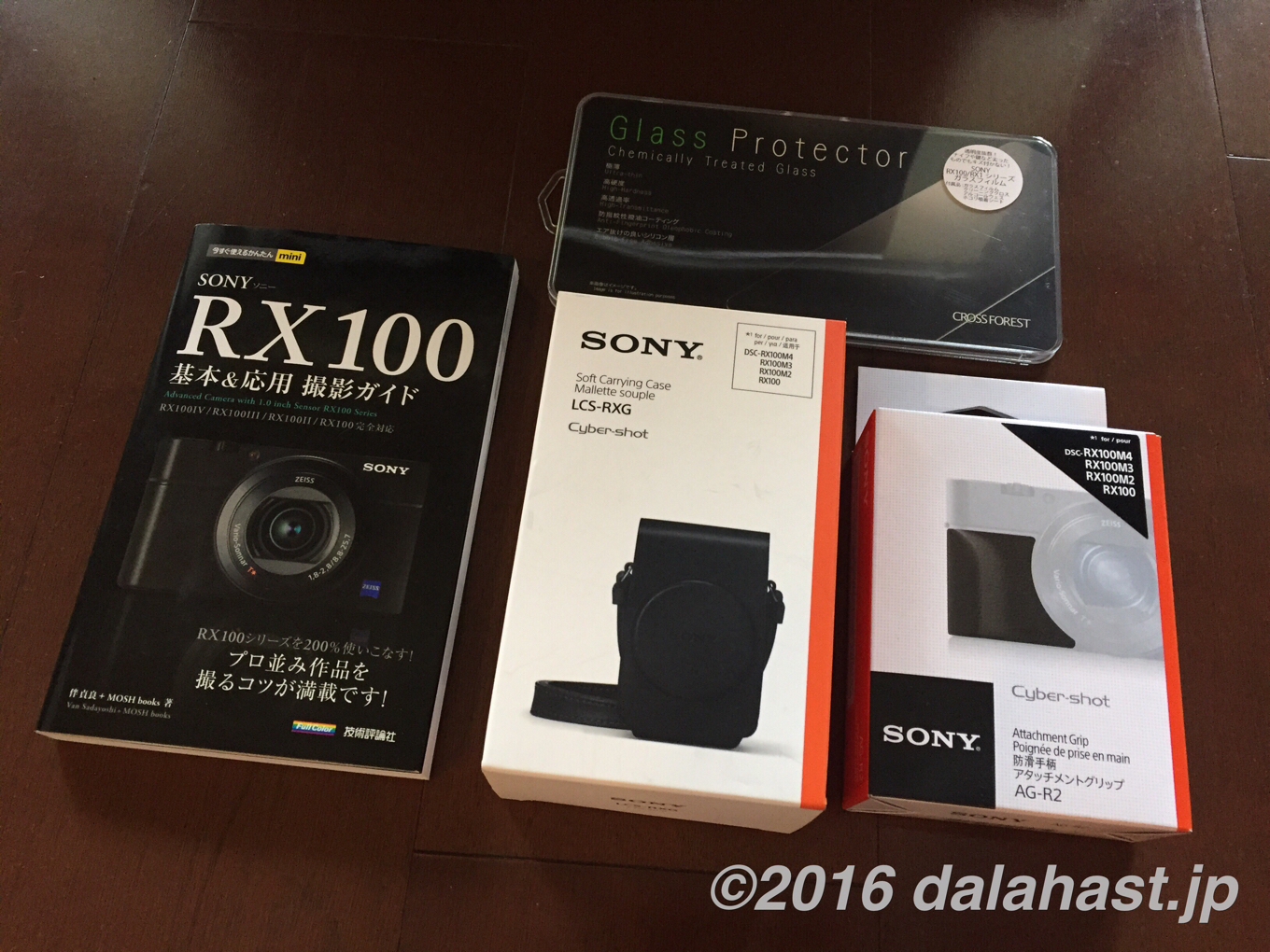 rx100m3グッズ