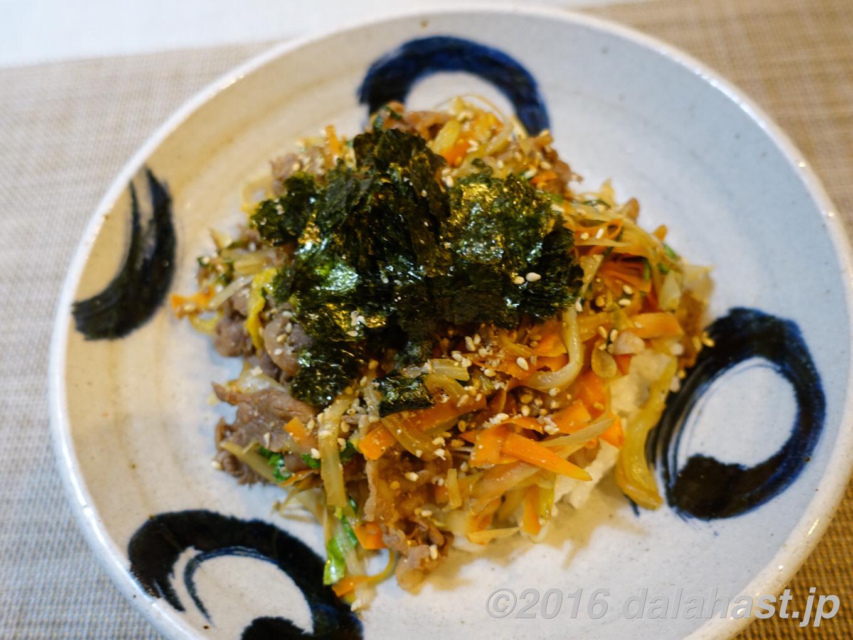 【レシピ】平野レミさんのキンピーラー丼 ピーラーを使って時短料理