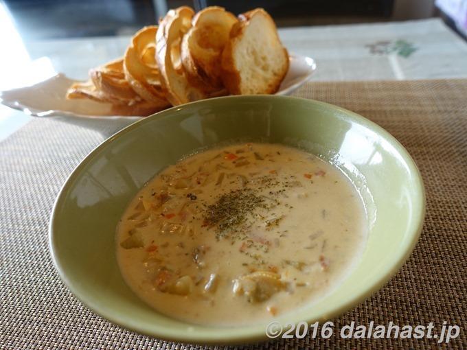【レシピ】 ニューイングランド風クラムチャウダー NYで定番の体も心も温まるクリーミーなスープ