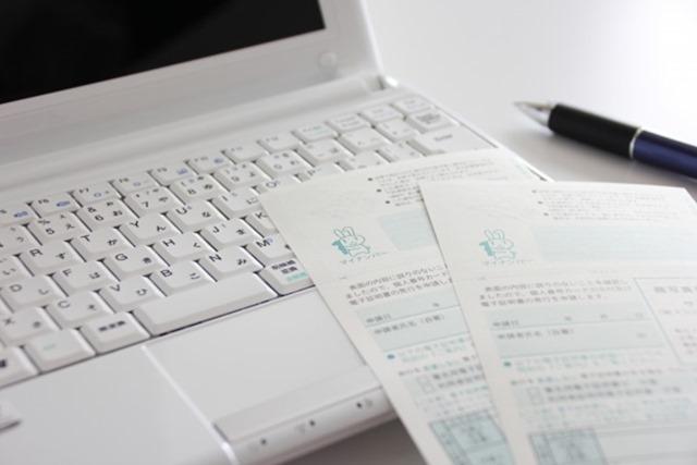 【確定申告e-TAX】マイナンバー(個人番号カード)申請・発行から受け取りまでのプロセスまとめ