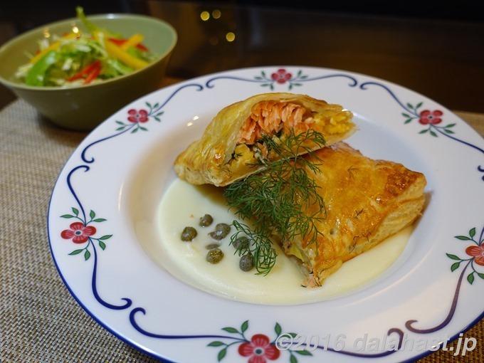 【北欧レシピ】 ディル風味のサーモンのパイ包み焼き パーティーの一品にもオススメ