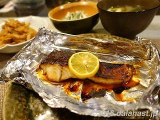 【和食レシピ】旬な鰆(さわら)の柚庵焼き 寒鰆は脂がのってEPA,DHA豊富な魚です