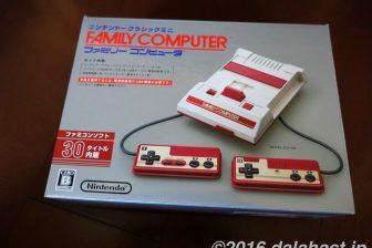 【懐古】 任天堂ファミコンミニで自宅がレトロゲームバーになる!全30タイトル動画・裏技リスト付