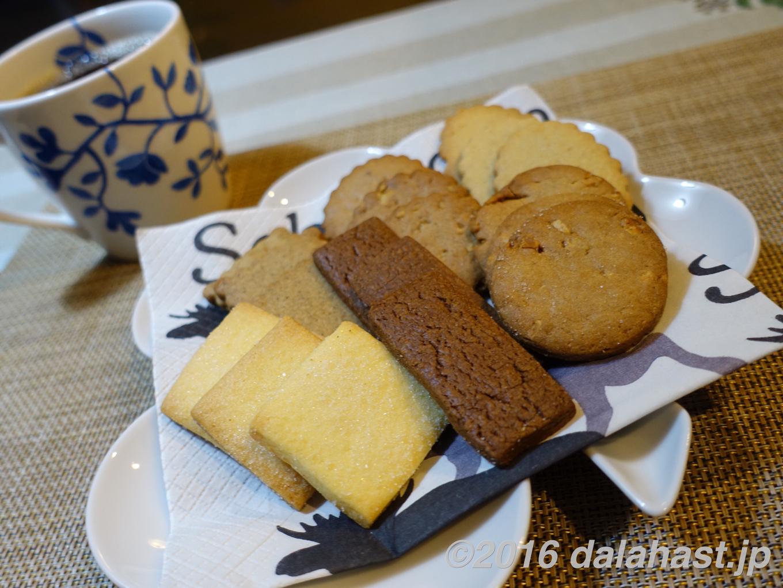 【お取り寄せ】 福島屋の「薪石窯クッキー」が美味い!ハードな食感と香ばしさが癖になるカリカリクッキー