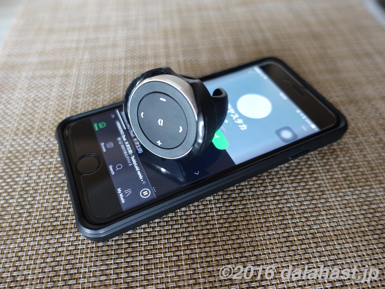 Satechi サテチ Bluetooth ボタンシリーズ