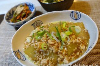 【料理】低カロリーな冬瓜(とうがん)をまるごと食べつくす健康レシピ
