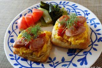 【朝食】 トリュフ塩をつかったスクランブルエッグのせ、デニッシュクリスケット 甘くないデニッシュ生地が癖になる美味しさ!?