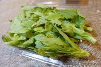 【レシピ】 蕗味噌(ふきのとう味噌)春の息吹を感じるほろ苦さがご飯によくあいます