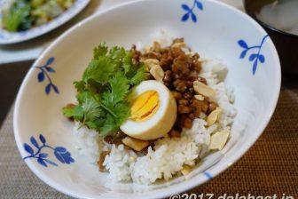 【台湾レシピ】ルーローハン(魯肉飯)と大根スープ、レタス炒め 本場台湾の家庭の味を自宅で楽しむ
