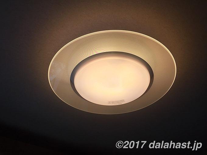 AIR PANEL LED電球色