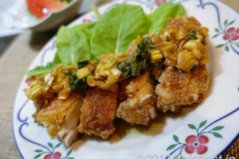 【レシピ】 コウケンテツさんの薬味たっぷり油淋鶏(おかずのクッキング)