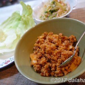 【レシピ】 納豆ひき肉キムチ炒めのレタス包み 3つの醗酵食品を使ってコクと旨味を引き出す