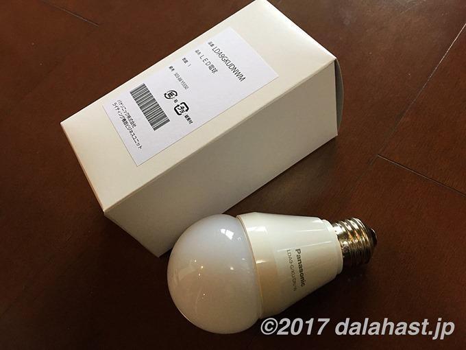 LED電球保証制度