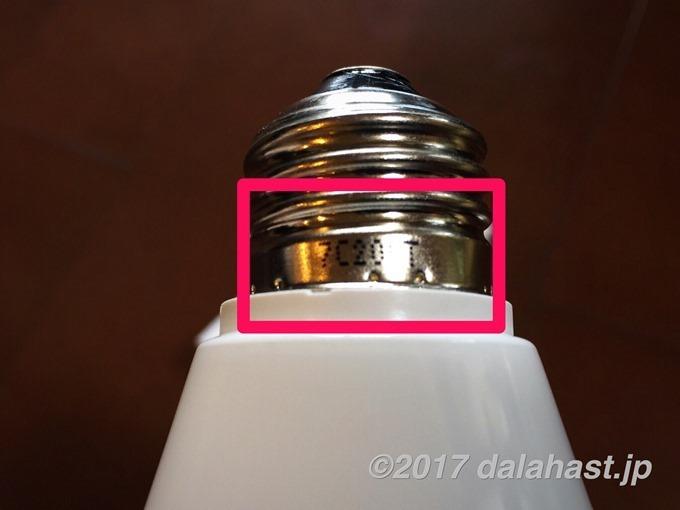 NEW LED電球