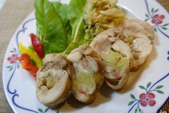 【レシピ】紅玉の甘さあふれるジューシーな、鶏もも肉のりんごロール
