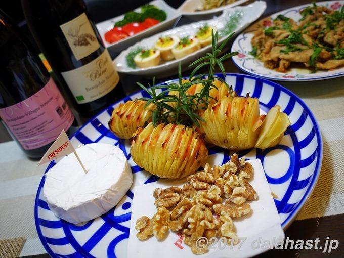 ハッセルバックポテトとカマンベールチーズ