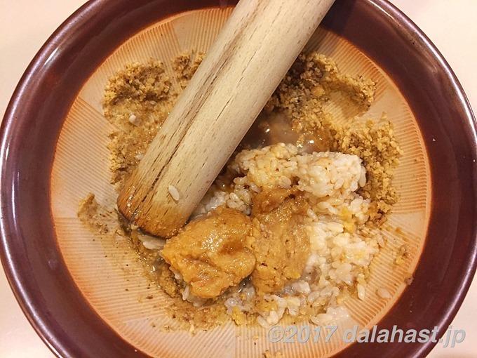 五平餅の味噌ダレ