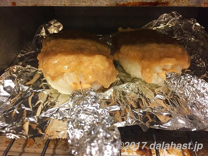 五平餅味噌ダレ二度焼き