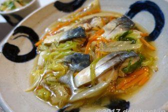 【レシピ】 コウケンテツさんの「さばの白菜煮」 さばの旨味がしみこんだトロトロ野菜餡が癖になる煮込み