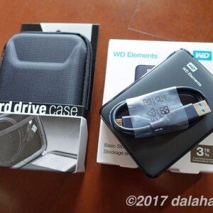 【最新版】 外部電源不要の外付ポータブルHDD・SSDの選び方 それぞれのメリット&デメリット
