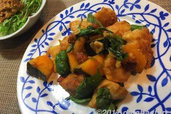 【レシピ】 鶏ムネ肉とカボチャのオイ味噌炒め ほっこり美味しいエスニック風炒め物