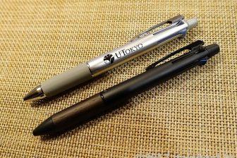書き心地最高!所有欲を満たす、三菱ジェットストリーム 4&1 多機能油性ボールペンは普段使いにオススメ