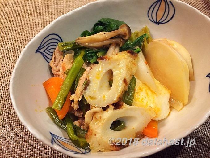 陳さんちの餅鍋2