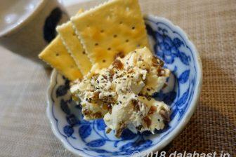 超簡単!奈良漬クリームチーズ和え コリコリ食感と香りを楽しむおつまみレシピ