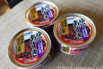 【即席絶品!】 ゆであずきの缶詰でつくるぜんざい(善哉)・おはぎのレシピ
