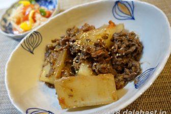 【レシピ】 牛肉と大根の赤ワイン味噌醤油煮 とろみのある甘辛味が癖になる!