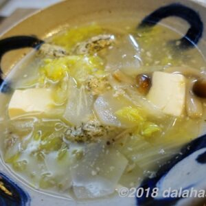 【レシピ】 緑茶香る、鶏団子の滋養スープ 栄養豊富な茶殻を活用!