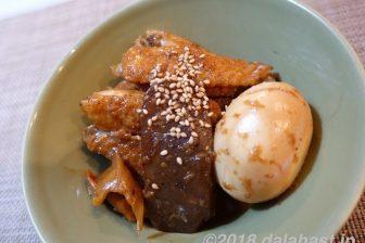 【レシピ】 手羽中の黒酢煮 旨味たっぷり!黒酢でさっぱりいただく美味しい煮物