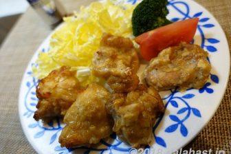 【レシピ】 オーブンを使って揚げない唐揚げ 八角(スターアニス)と黒酢で中華風唐揚げがうまい!