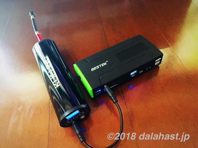 充電式電動空気入れとモバイルバッテリー