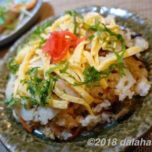 【レシピ】 近茶流「追い込みちらし」 伝統的なちらし寿司で雛祭(桃の節句)を彩りよく祝う