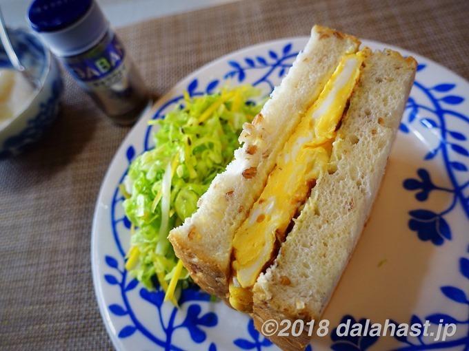 卵サンドとキャラウェイ風味のコールスロー2