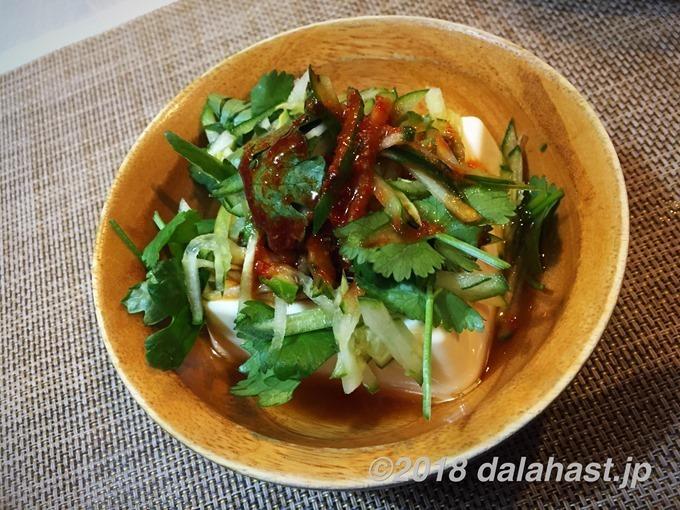 豆板醤パクチー豆腐 (2)