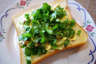 【レシピ】 和スニック風パクチーツナトースト 新鮮なパクチーを好きなだけ!