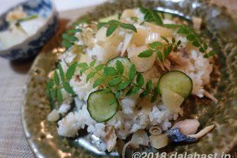 【レシピ】 鯵干物のちらしずし 甘酢らっきょうの食感がここちよい!