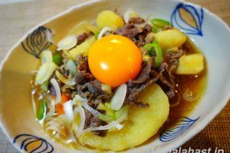 【レシピ】 うまうま牛肉じゃが煮 新ジャガイモでつくる、すき焼き風のほろほろ肉じゃががうまい!
