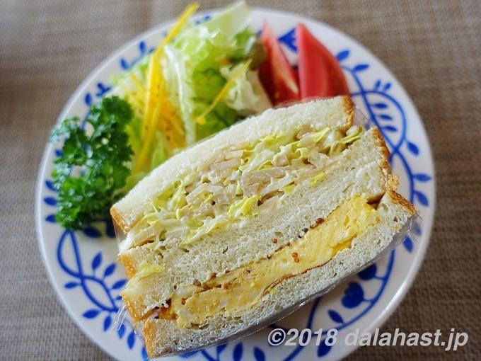 筍のサンドイッチ
