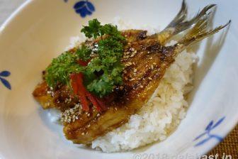 【レシピ】鰯(いわし)の蒲焼丼 簡単で美味しい!シンプル丼