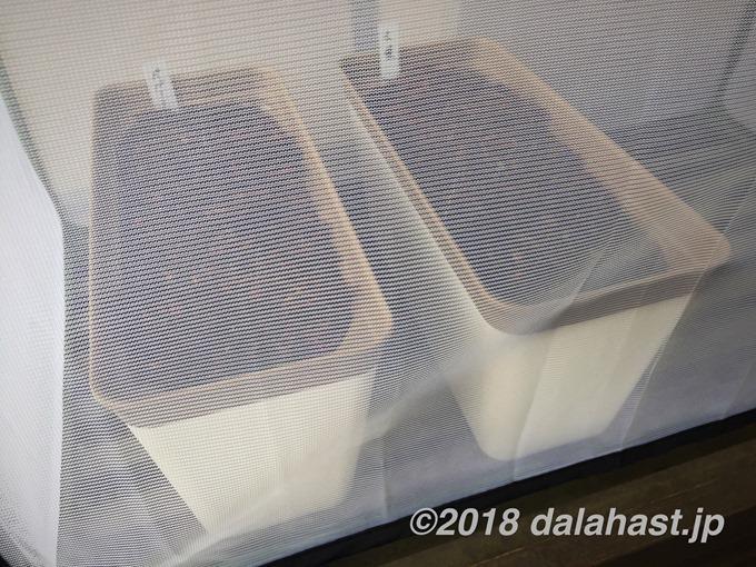 防虫カバーメッシュ