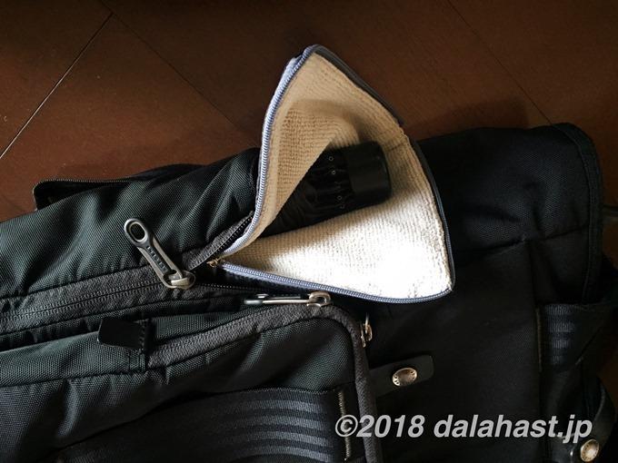 傘カバーサイドポケット2