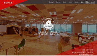 LODGE_Yahoo!