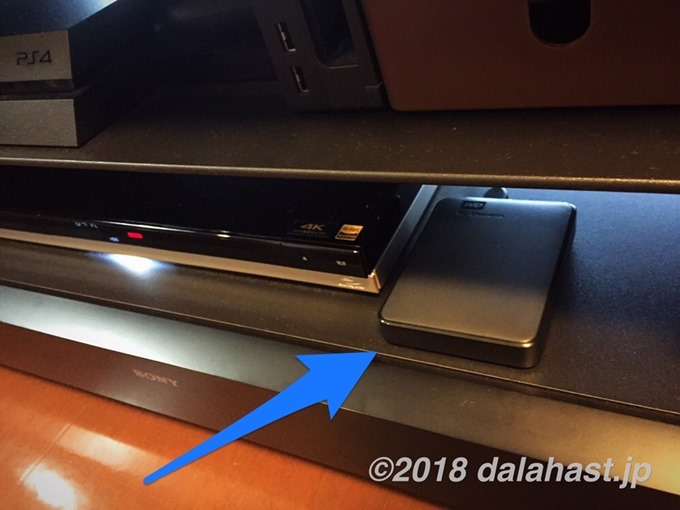 BDZ-ZT3500増設HDD