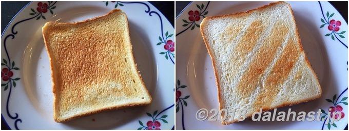 ビストロでトースト2