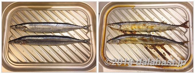 ビストロで秋刀魚焼き