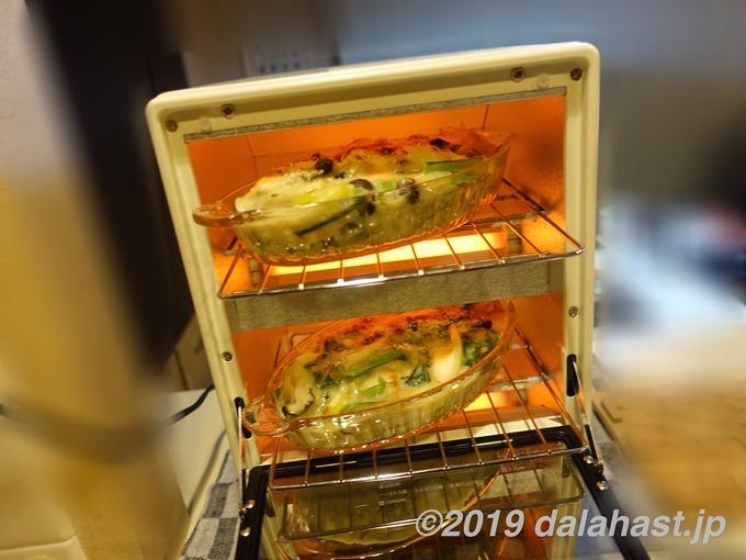 トースターでグラタン皿